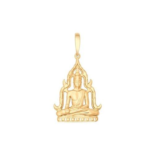 Подвеска «Будда» из золочёного серебра