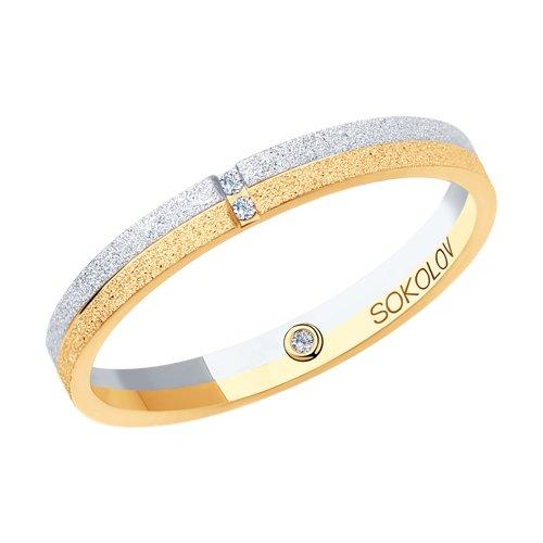 Кольцо из комбинированного золота (1114177-09) - фото