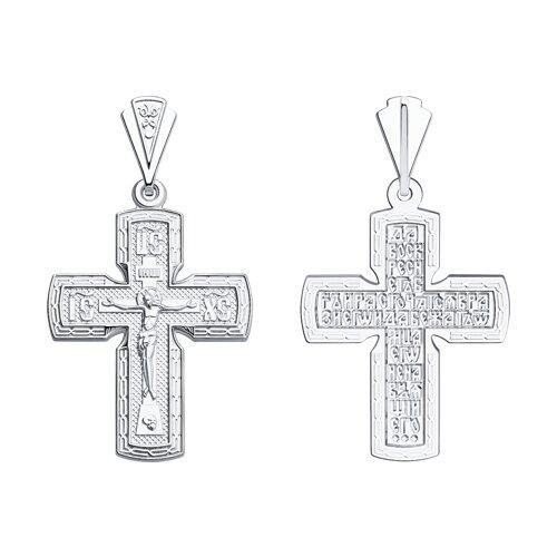 Крест из серебра (94120073) - фото