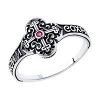 Кольцо из чернёного серебра с фианитом