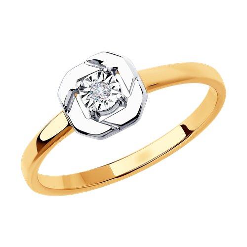 Кольцо из комбинированного золота с бриллиантом (1011863) - фото