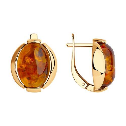 Серьги из золочёного серебра с коричневым янтарём (пресс.)