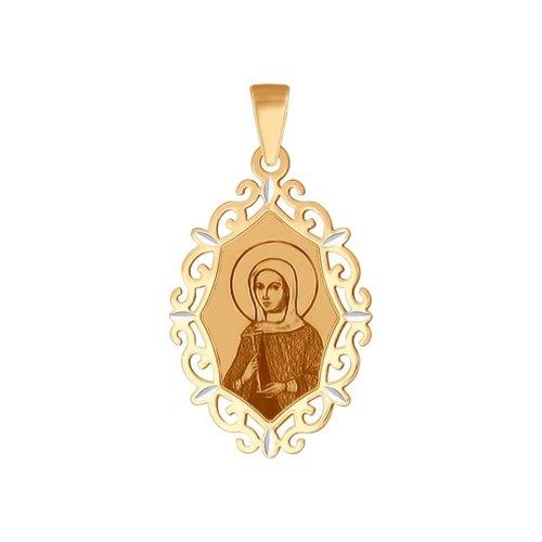 Золотая иконка «Святая мученица Юлия»