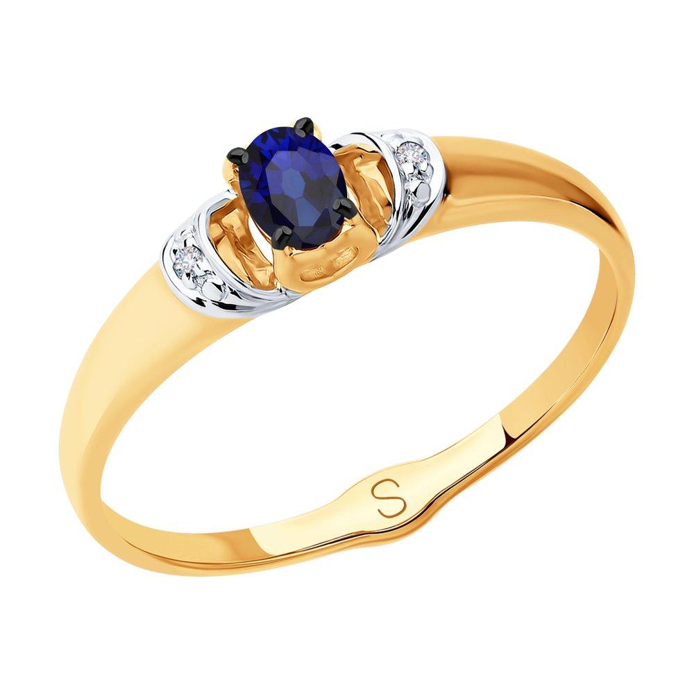 Кольцо SOKOLOV из золота с бриллиантами и сапфиром фото