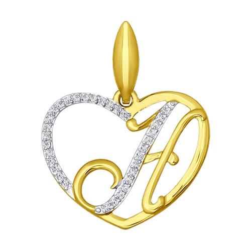 Подвеска буква Н из желтого золота с фианитами