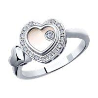 Кольцо из белого золота с миксом камней