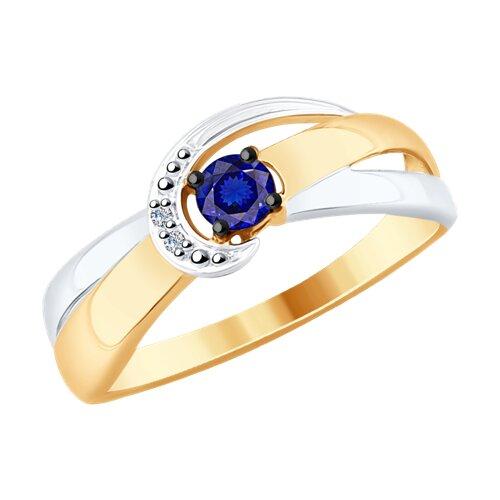 Кольцо из золота с бриллиантами и синими корундами (6012137) - фото