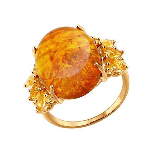 Кольцо из золота с цитринами и янтарём (пресс.) (714234) - фото