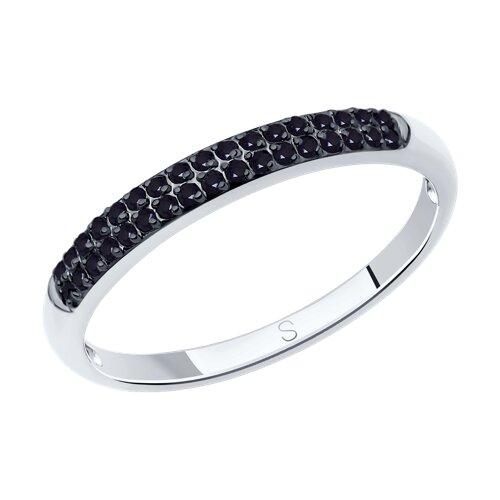 Кольцо с дорожкой из чёрных бриллиантов (7010010) - фото