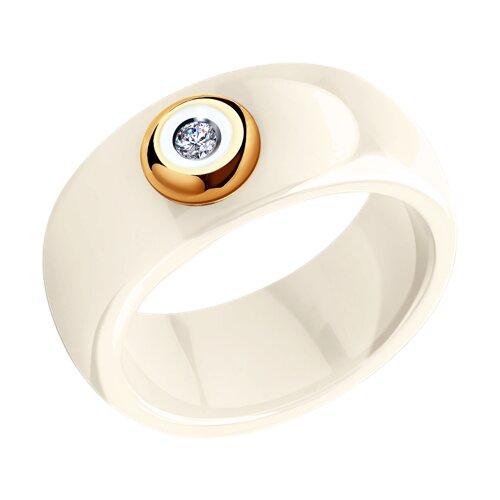 Керамическое кольцо с золотом и бриллиантом (6015016) - фото