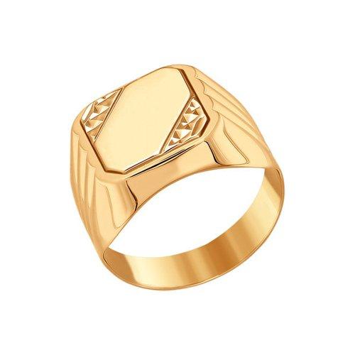Печатка с алмазной гранью