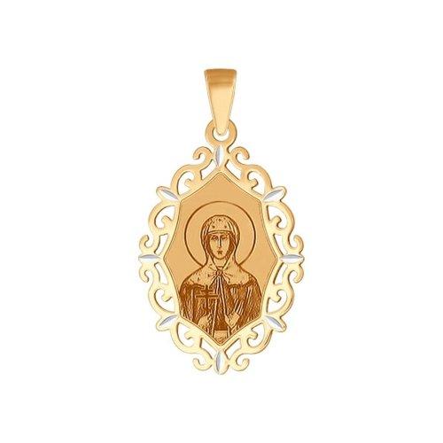 Иконка из золота с алмазной гранью и лазерной обработкой (102382) - фото