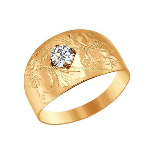 Печатки SOKOLOV из золота с гравировкой