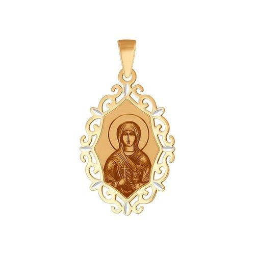 Иконка из золота с алмазной гранью и лазерной обработкой (102368) - фото