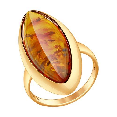 Кольцо из золочёного серебра с янтарём (пресс.)