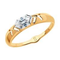 Кольцо из золота со Swarovski Zirconia