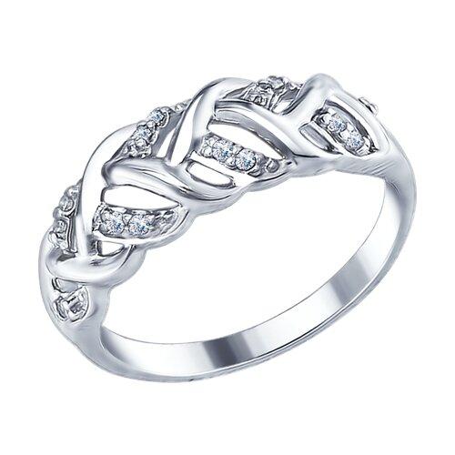 Кольцо из серебра с фианитами (94012350) - фото