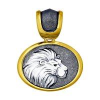 Подвеска «Знак зодиака Лев» из золочённого серебра