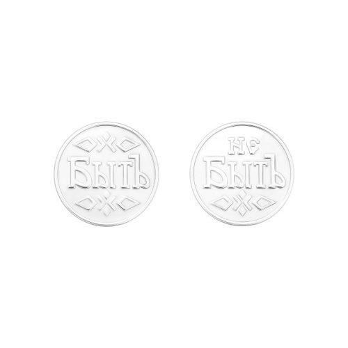 Монета «Быть - не быть» SOKOLOV