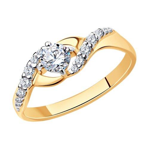 Кольцо из золочёного серебра с фианитами (93010617) - фото