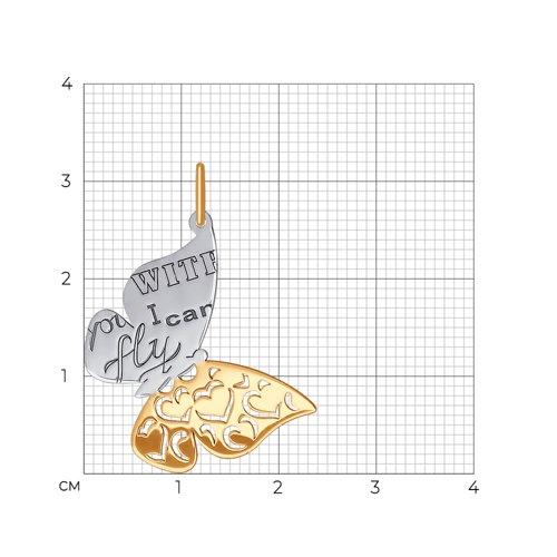 Золотая подвеска «Бабочка» (035240) - фото №2
