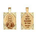 Золотая иконка «Святая блаженная Матрона Московская»