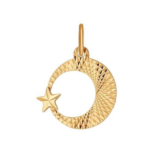 Подвеска мусульманская из золота с алмазной гранью