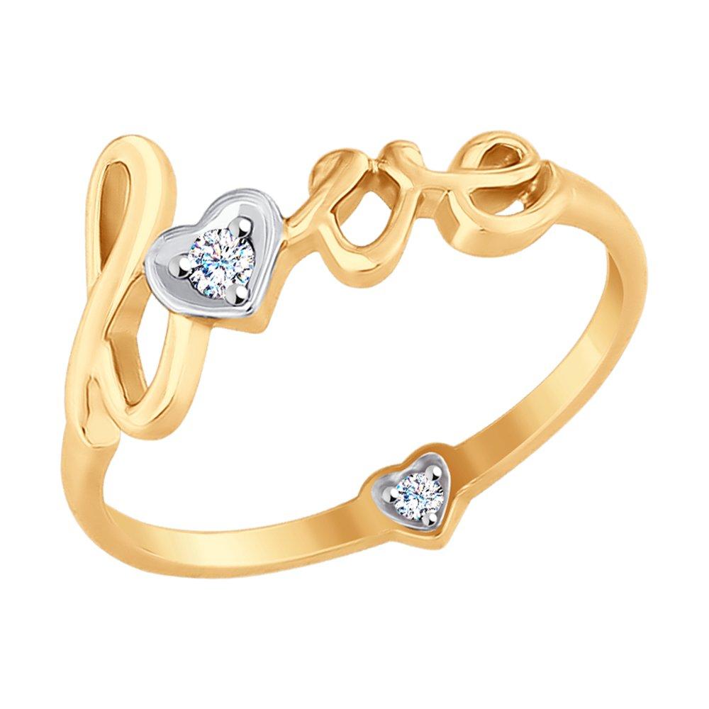 Золотое кольцо «Love» SOKOLOV золотое кольцо ювелирное изделие 01k662873j