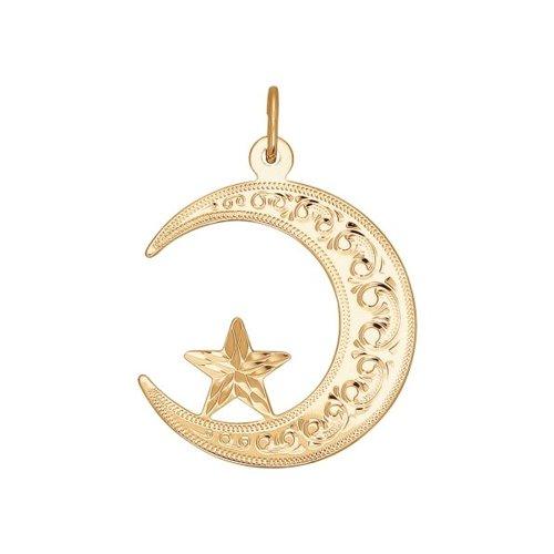 Мусульманская подвеска с гравировкой и алмазной гранью