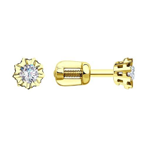 Серьги-пусеты из желтого золота с бриллиантами (1021106) - фото