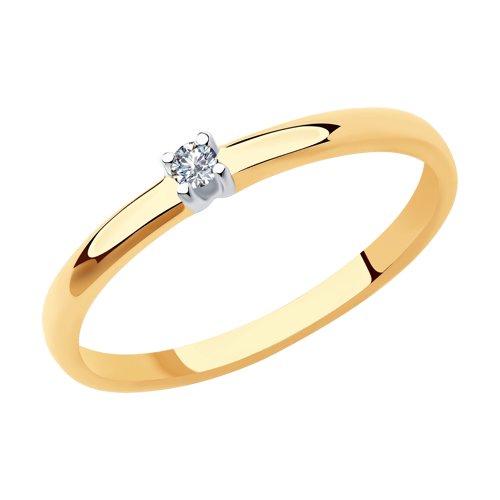 Кольцо из золота с бриллиантом (1011906) - фото