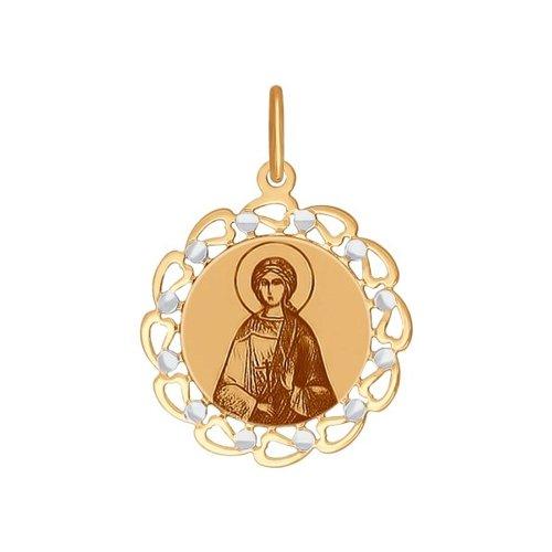 Иконка из золота с ликом Святой мученицы Надежды