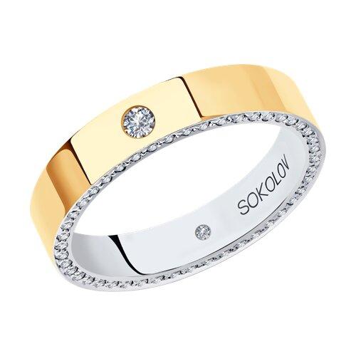 Кольцо из комбинированного золота с бриллиантами (1114131-01) - фото