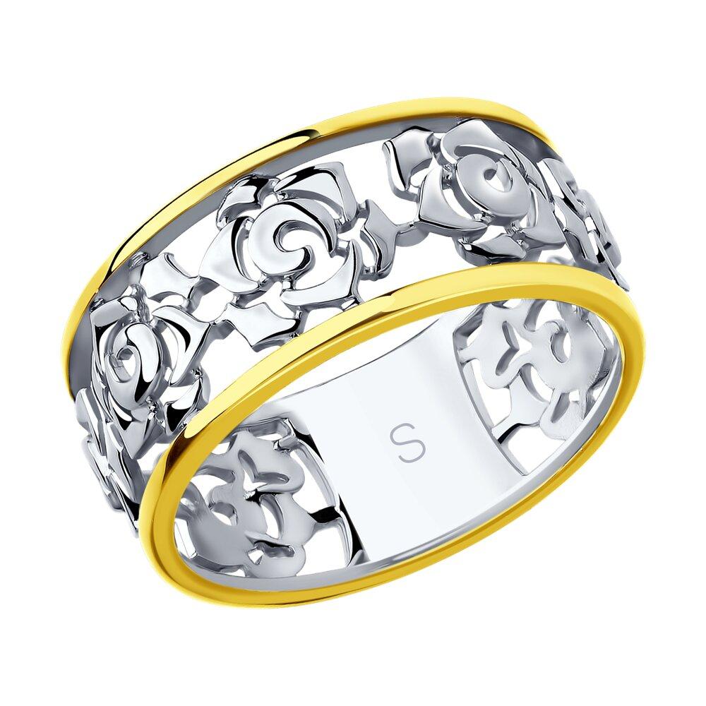 Кольцо SOKOLOV из золочёного серебра фото