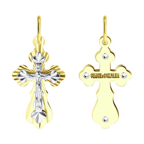 Подвеска- крест из комбинированного золота с алмазной гранью