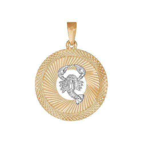 """Подвеска """"Рак"""" из комбинированного золота с алмазной гранью"""