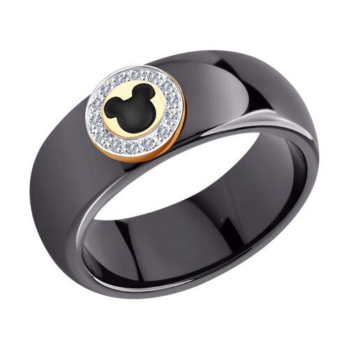 Кольцо из черной керамики с золотой вставкой