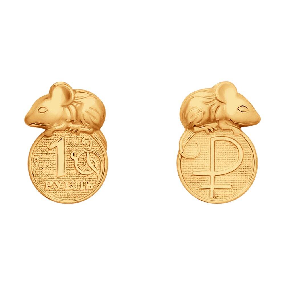 Сувенир* SOKOLOV из золота