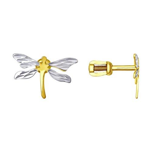 Серьги из желтого золота с алмазной гранью (025372-2) - фото