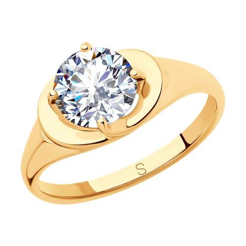 Кольцо из золочёного серебра (93010794) - фото