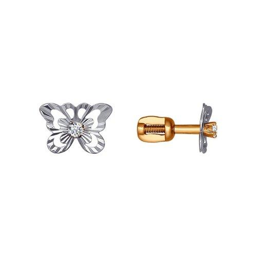Серьги-гвоздики в форме бабочки SOKOLOV цена и фото