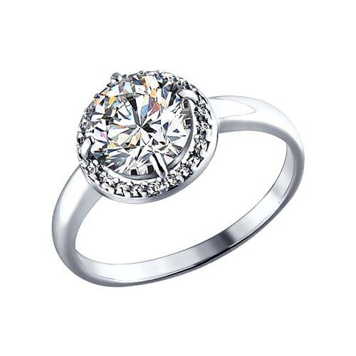 Кольцо из серебра с фианитом (94010497) - фото