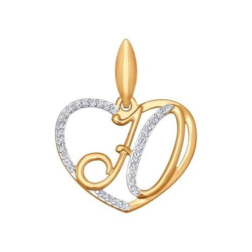 Подвеска-буква Ю из золота с фианитами 034665 sokolov фото