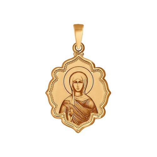 Золотая нательная иконка «Святая равноапостольная мироносица Мария Магдалина»