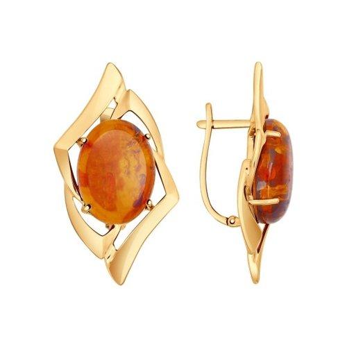 Серьги из золота с янтарём