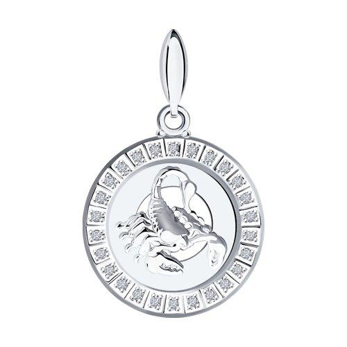 Подвеска «Знак зодиака Скорпион» из серебра