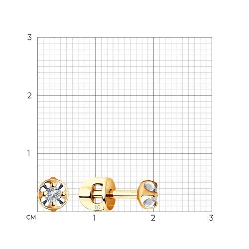 Серьги из золота с бриллиантами 1021385 SOKOLOV фото 2