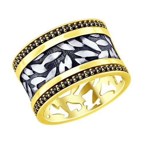 Кольцо из золочёного серебра с фианитами (95010106) - фото