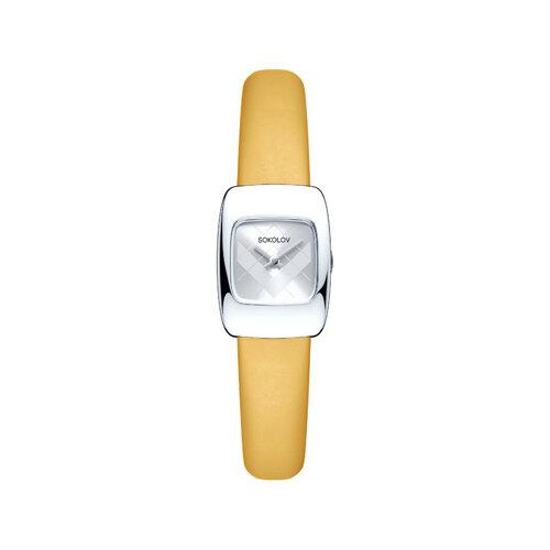 Женские серебряные часы (124.30.00.000.04.04.2) - фото №2