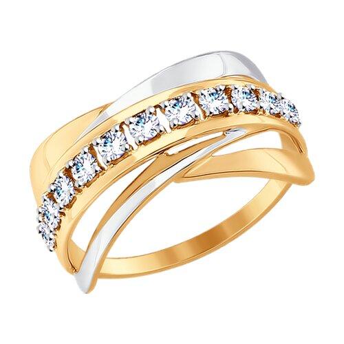 Кольцо из золота с фианитами (017551) - фото